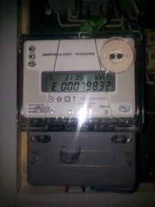 Двухтарифный электрический счетчик